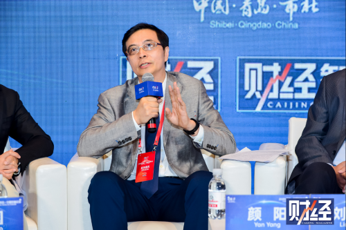 上海人力资本社会保证局鲍浓如:资产治理要浸透到养老的各个环节