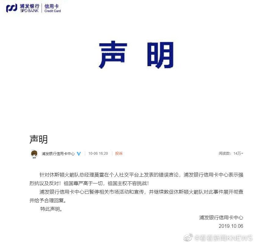 东方阿尔法刘明:A股估值合理 关注消费制造金融地产