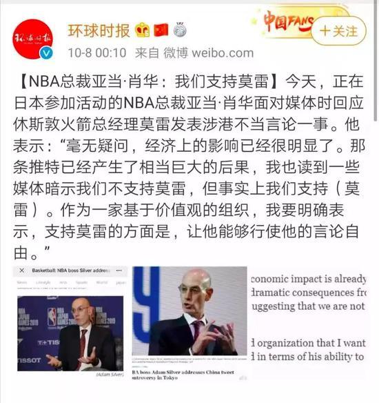 """无印良品称""""法租界""""引不满 北京日报:劣迹斑斑"""