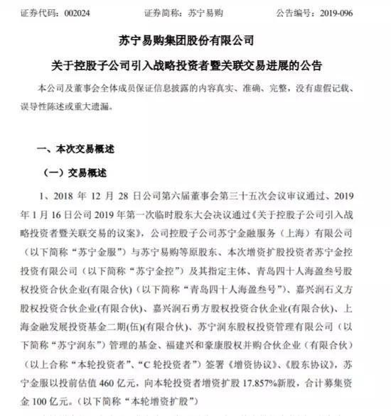"""女民兵方队来自北京朝阳 还有81位""""辣妈"""""""
