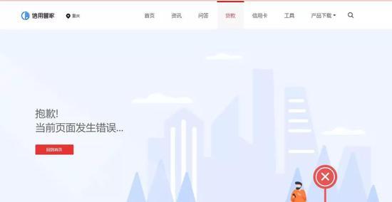 江苏银行上半年营收增长27.29% 净利增长14.88%