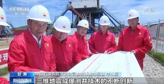 10亿吨!中石油宣布:国内最大页岩油整装油田诞生!