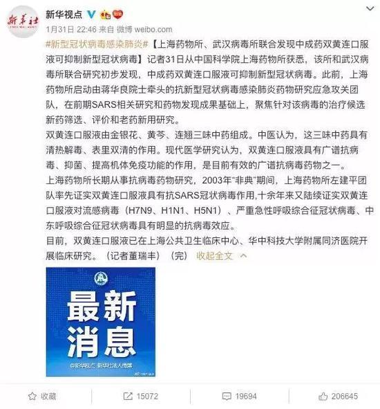 北京对重点场所走访排查发现了三个问题