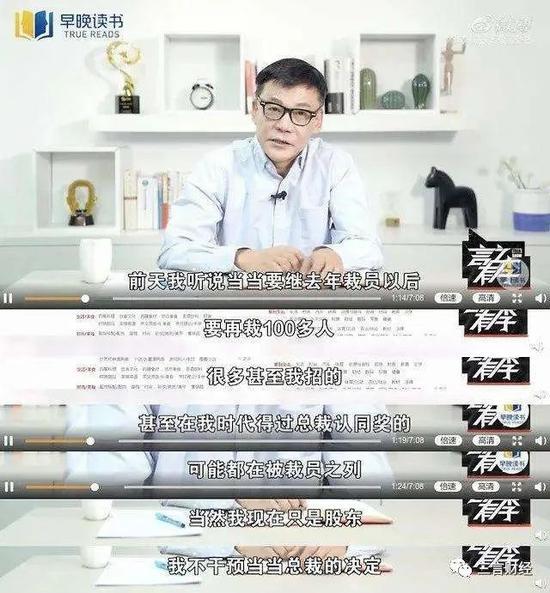 (李国庆在4月22日视频中对当当裁员表示了不满)
