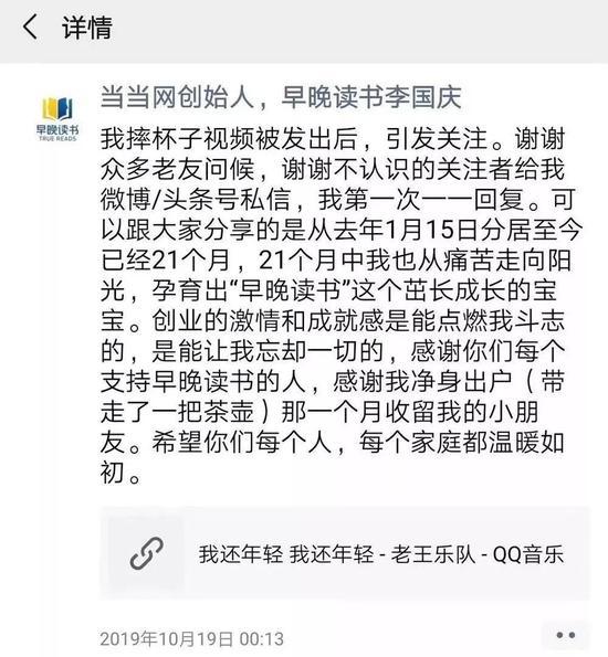 (圖片來源:網絡)