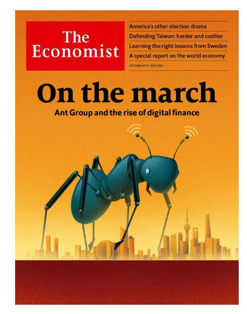 《经济学人》封面:勇往直前 蚂蚁集团和数字金融的崛起