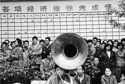 1987 年,陕西宝鸡县,国营企业职工祝贺超额完善经济指标。(fotoe)