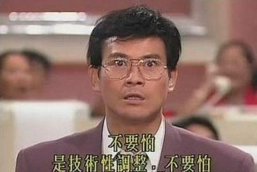 北京大兴机场成打卡地 媒体:勿影响机场安全出行