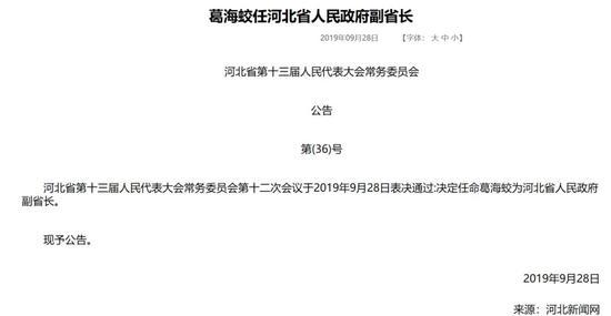 北京将出台错时共享停车指导意见