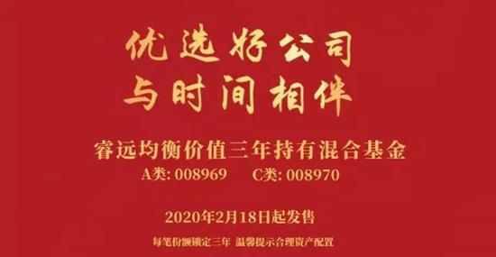 """75岁柳传志正式退休曾主导""""蛇吞象""""震惊全球"""