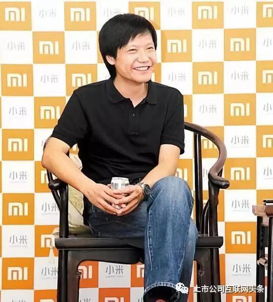 小米IPO应对媒体话术疑曝光 小米回应:不是真的