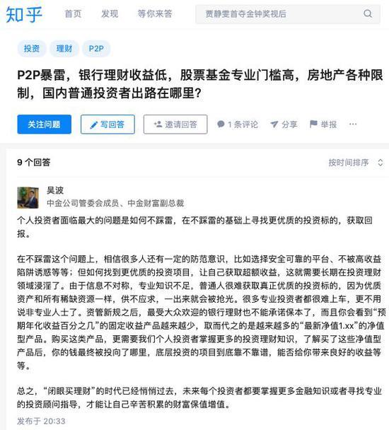 """回归后港人权利受损""""一国两制""""失败了?看事实"""
