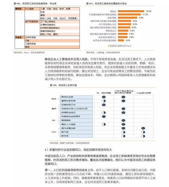 中国安全结合明园基金捐钱1800万 支撑新冠病毒殊效药临床实验