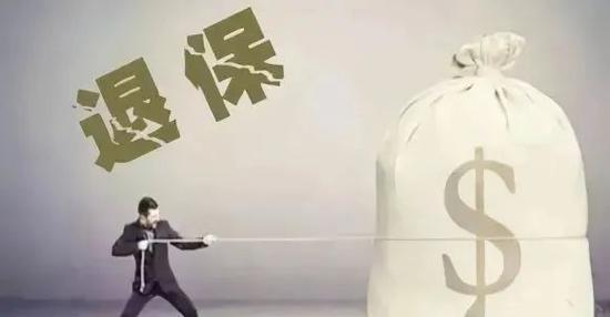 高端险种惨遭集中退保涉3家保险公司 起底上海特大保险佣金诈骗案