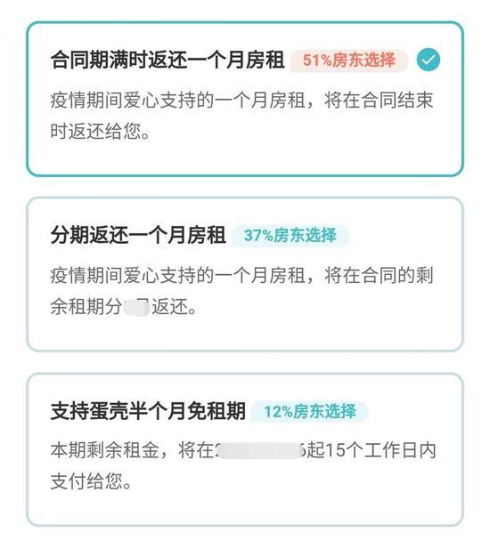 """公安部:电信诈骗形势严峻""""杀猪盘""""类上升迅猛"""