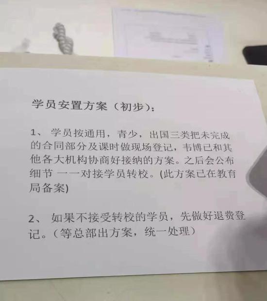 中法在华最大能源项目 台山核电一期工程全面建成
