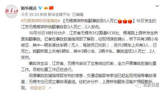 """大兴机场""""凤凰展翅"""":京津冀协同发展迎来""""加速度"""""""
