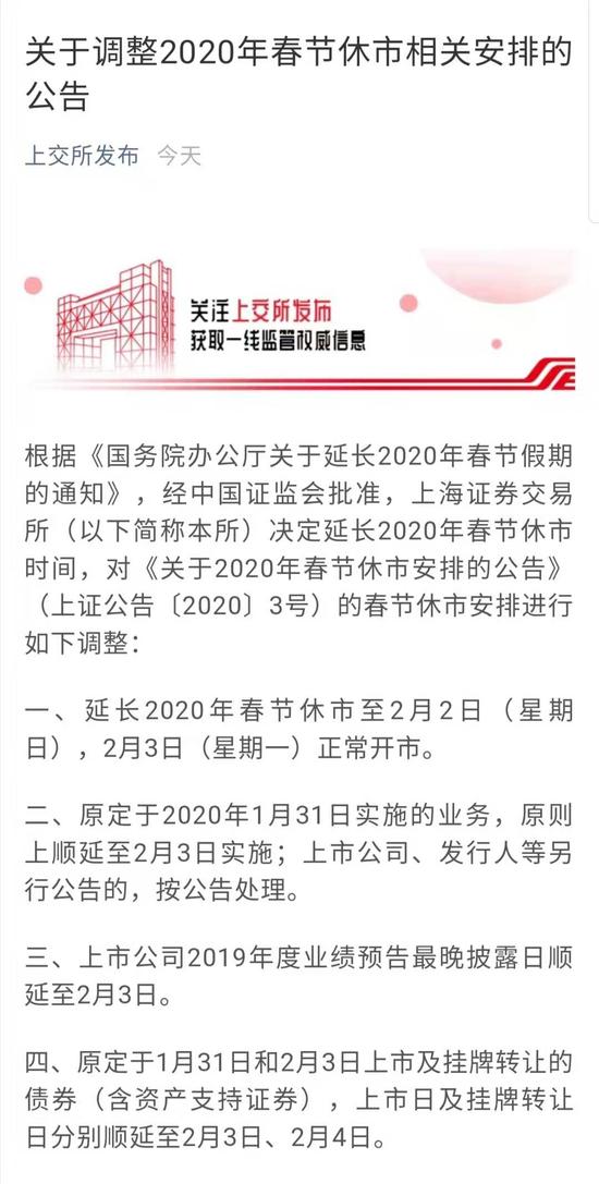 年内发射中国首颗民营航天公司5G卫星正式出厂