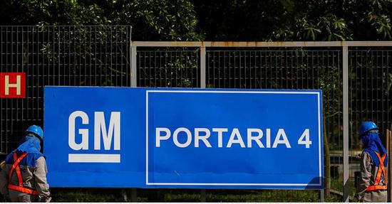 通用巴西业务处于亏损状态 正寻求政府税收补助