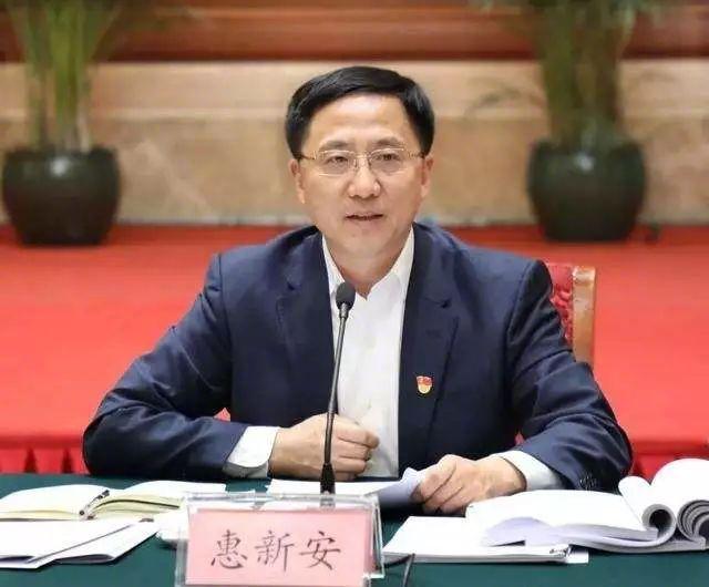 潍坊市市委书记惠新安