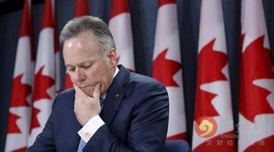 加拿大央行宣布维持利率不变 鹰派声明致加元大涨加拿大央行