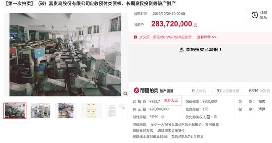 香港某些人妄图营造恐怖气氛 人民日报:螳臂当车