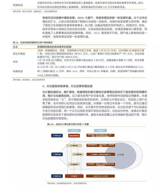 中国大众体育网