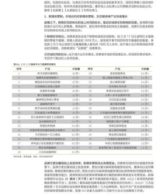 衡阳17条新政稳楼市:购房补助契税 放慢存款收放