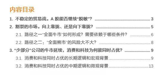 快讯:数字中国板块异动 达实智能封涨停