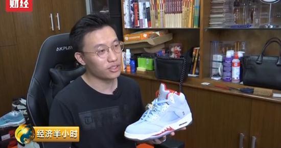 价格暴涨的球鞋