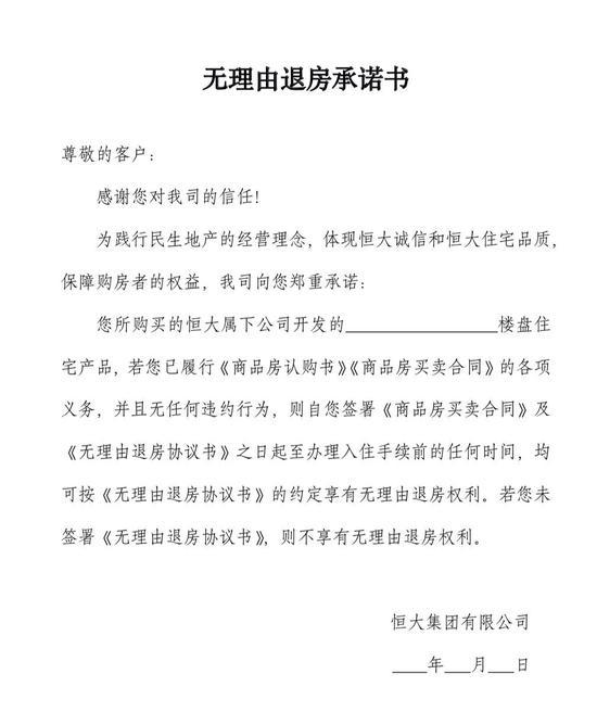 """道抗疫、复产 酒企""""年夜佬""""李保芳、李曙光怎样道?"""