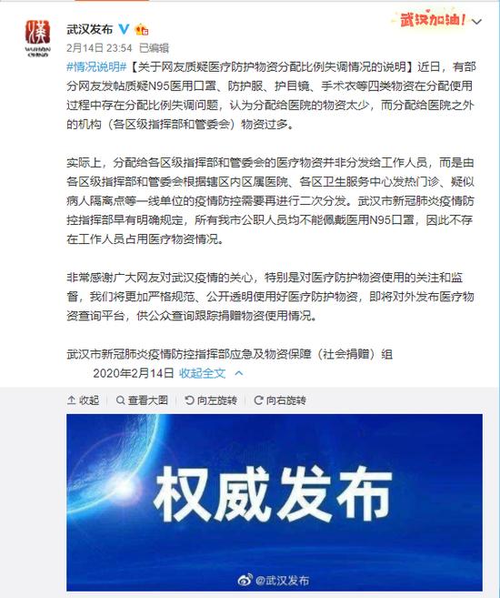 梁涛:银止业金融机构为抗击疫情疑贷支撑超5370亿