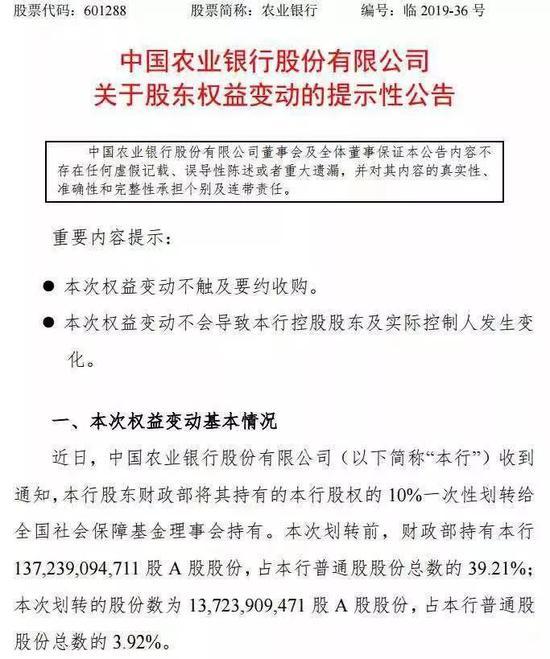 未经许可卖聂远妻子照片 视觉中国被判侵权赔21万