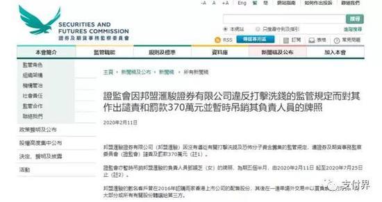 东航捐赠上海400万只医用防护手套:很快投入前线