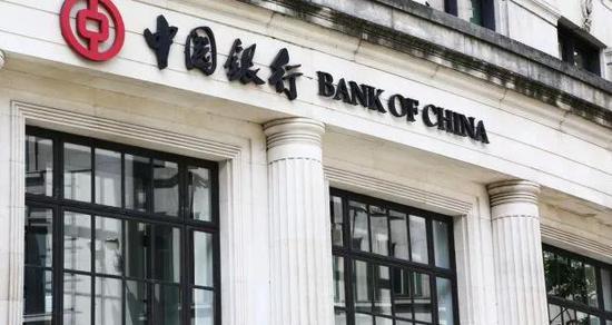 腾讯qq被盗_中国银行6.2亿买下伦敦金融城大楼 中行式抄底再现|中国银行 ...