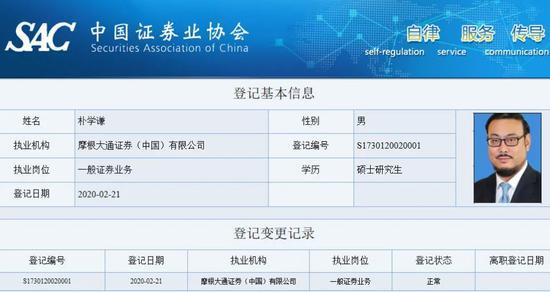 乐视网董事少刘延锋被限定花费 企业涉常识产权开同胶葛