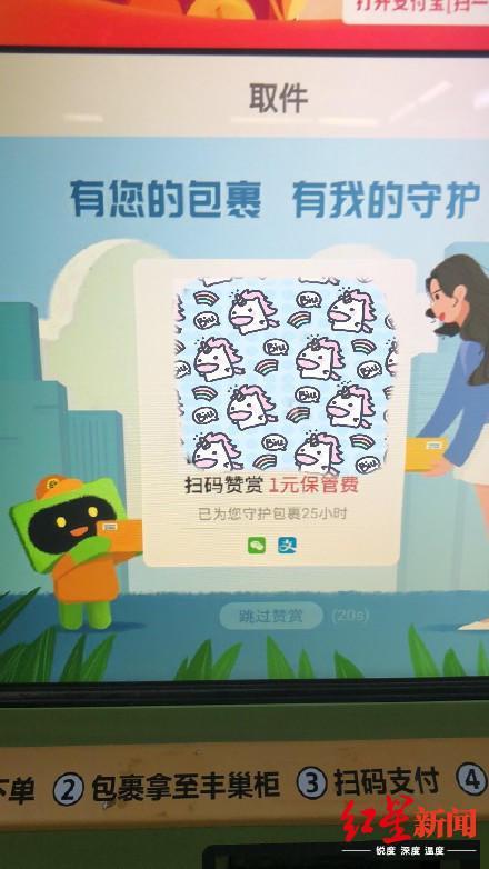 """百年全聚德被""""挂炉烤呀"""":一文读懂北京城的烤鸭江湖"""