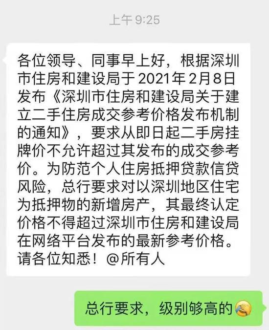 指导价差最高8万 深圳安托山这豪宅你准备好了?