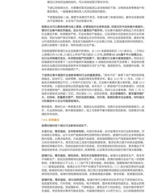 央止:中国没有良存款比例较低 可调剂余天比拟年夜