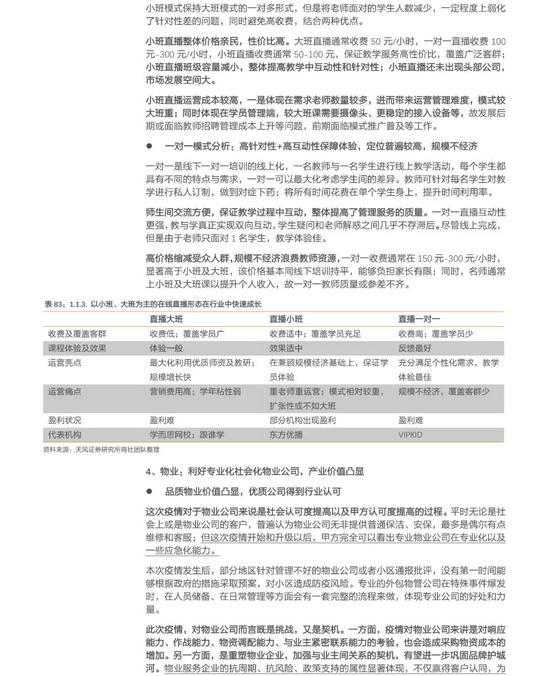 除林正斌战李文明 借有4名医务职员果新冠肺炎逝世
