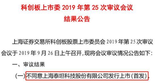"""""""银十""""北京预计14个新盘入市 集中在昌平通州顺义"""