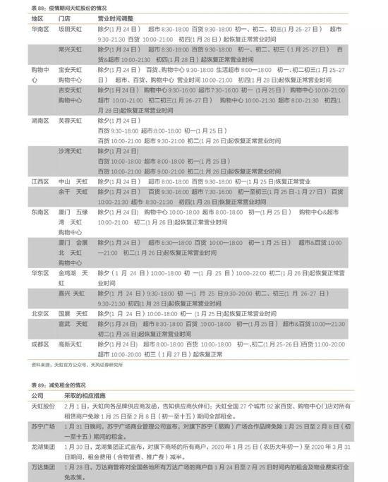 宁夏新闻网