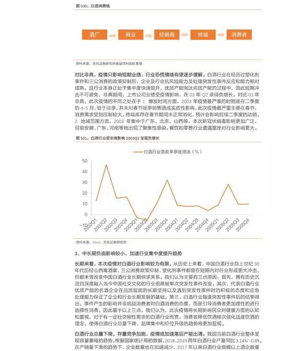 丹东银止4070万股权将开拍 股东屡次被列为被履行人