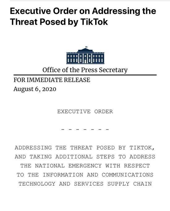 """别慌!特朗普尚未""""封杀""""TikTok和微信,行政命令暗藏玄机"""