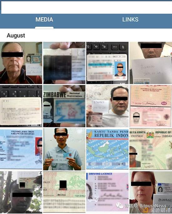 兩名用戶證實泄露KYC數據照片為其提交給幣安交易所