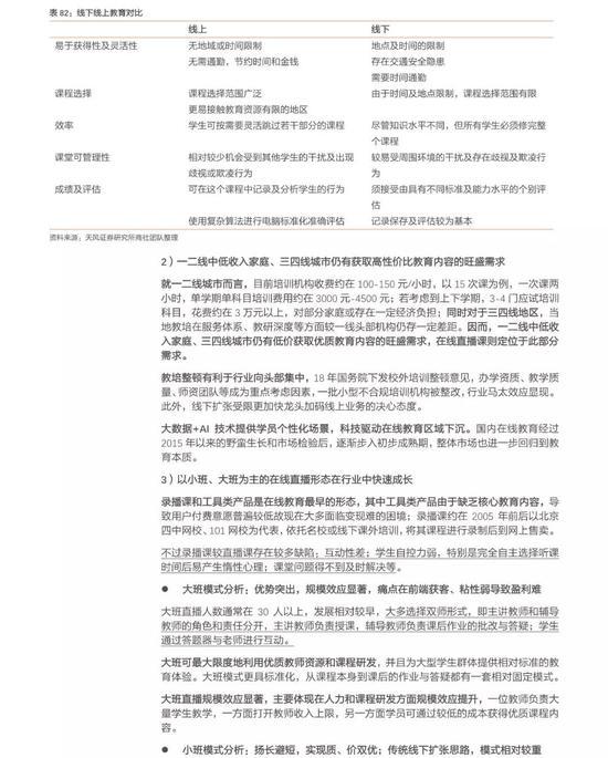 北京发布2月13日新型肺炎新病发例运动小区或场合
