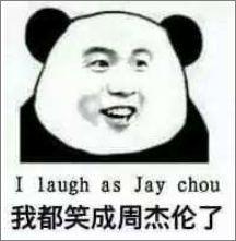 谷歌重返中国 No.16