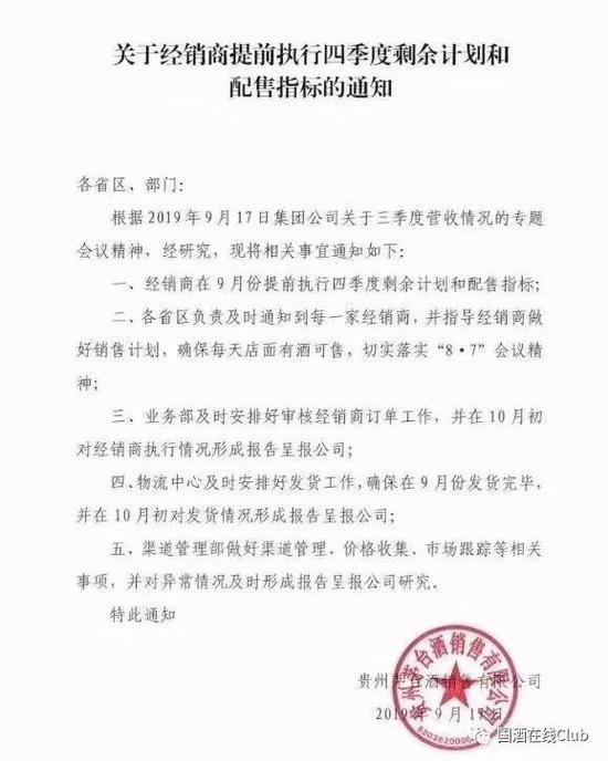 铂力特起诉南京航天智能科技 或涉资600多万元