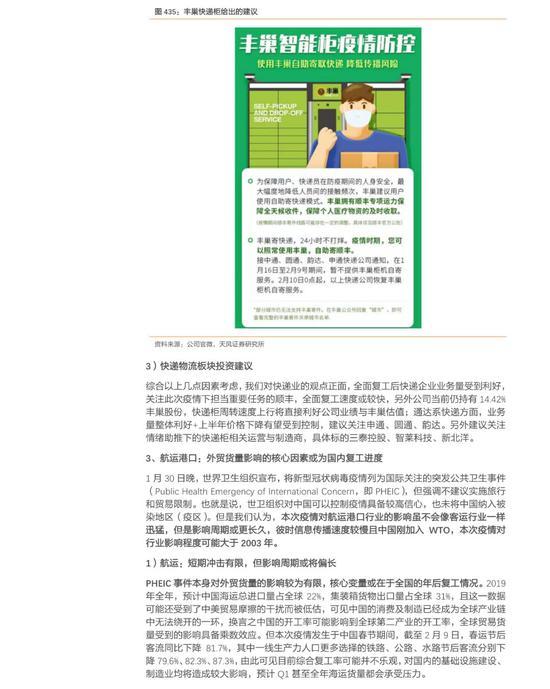 北京市统计局网