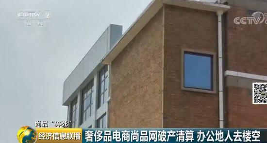 北京市朝阳区某产业园物业工作人员:欠了一二百万元的租金。